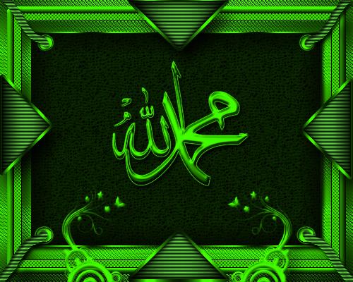 [Resim: islamiresim-tasarim2014-5131635-V8.png]