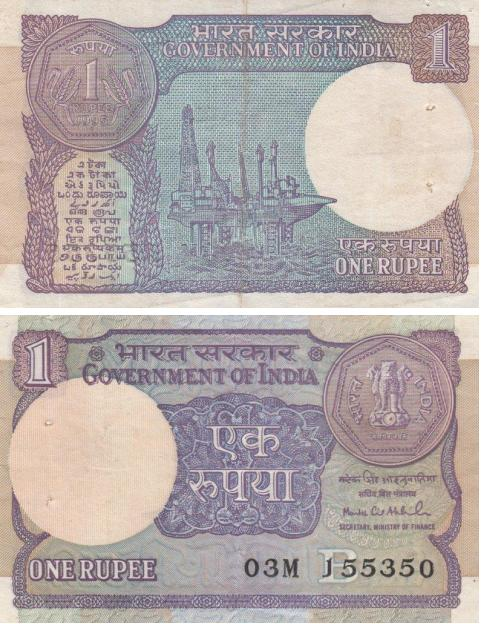 1 Rupee Note 1985 Price 1 Rupee Note 1995 Fresh Packet