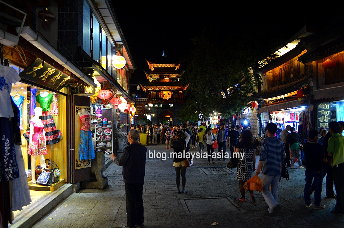 Walking Street in Dali