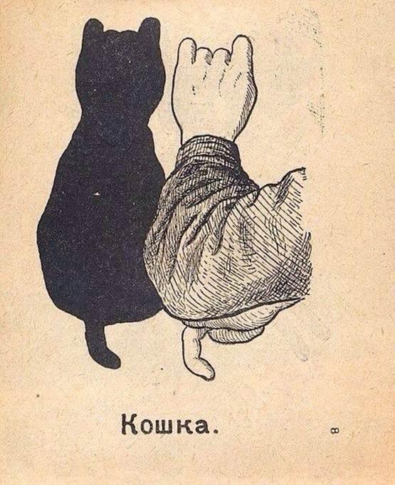 bayangan tangan, bayangan tangan hewan, bayangan tangan keren, bayangan tangan unik, seni bayangan tangan, permainan bayangan tangan,