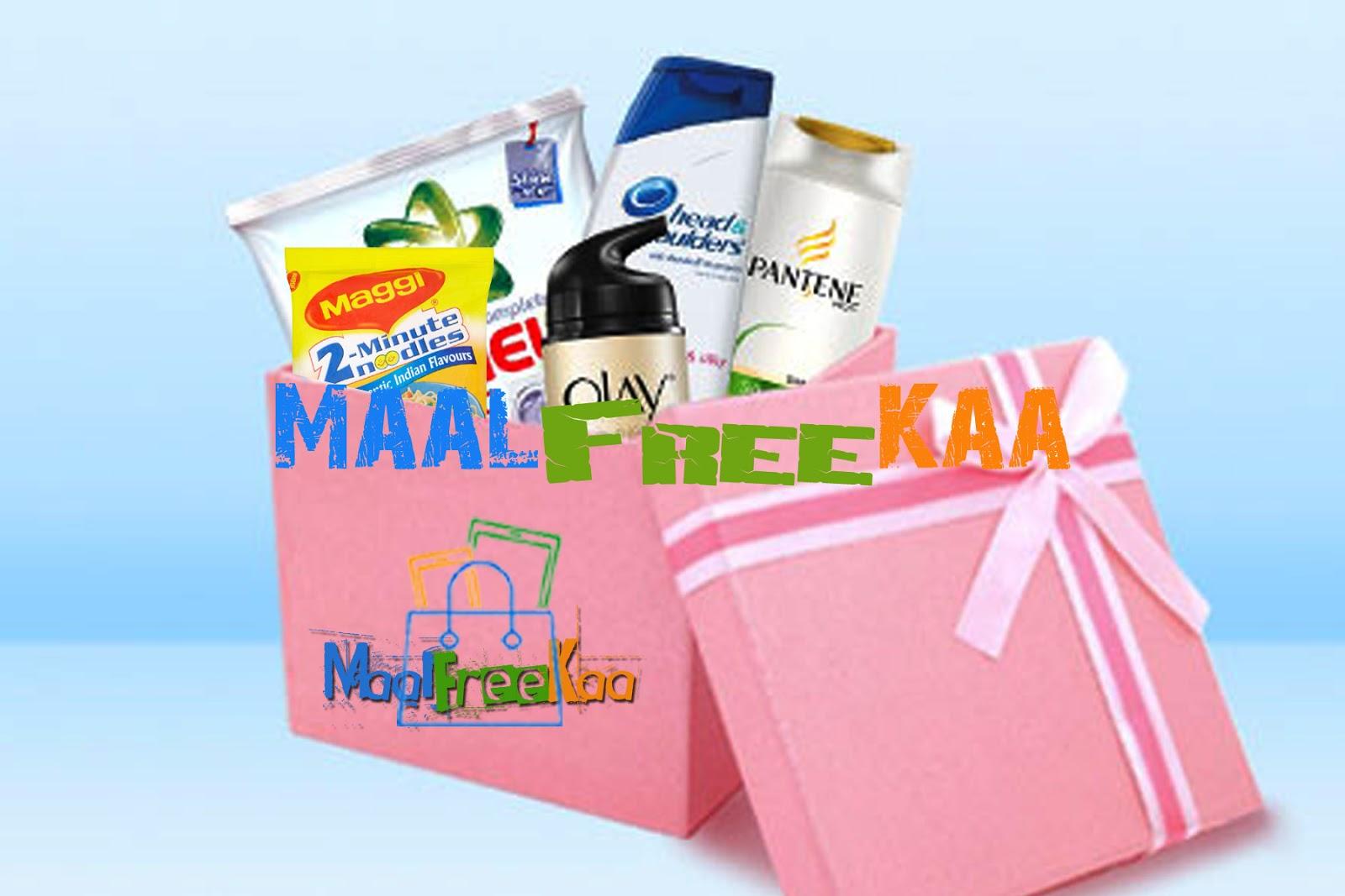 free p&g sample box