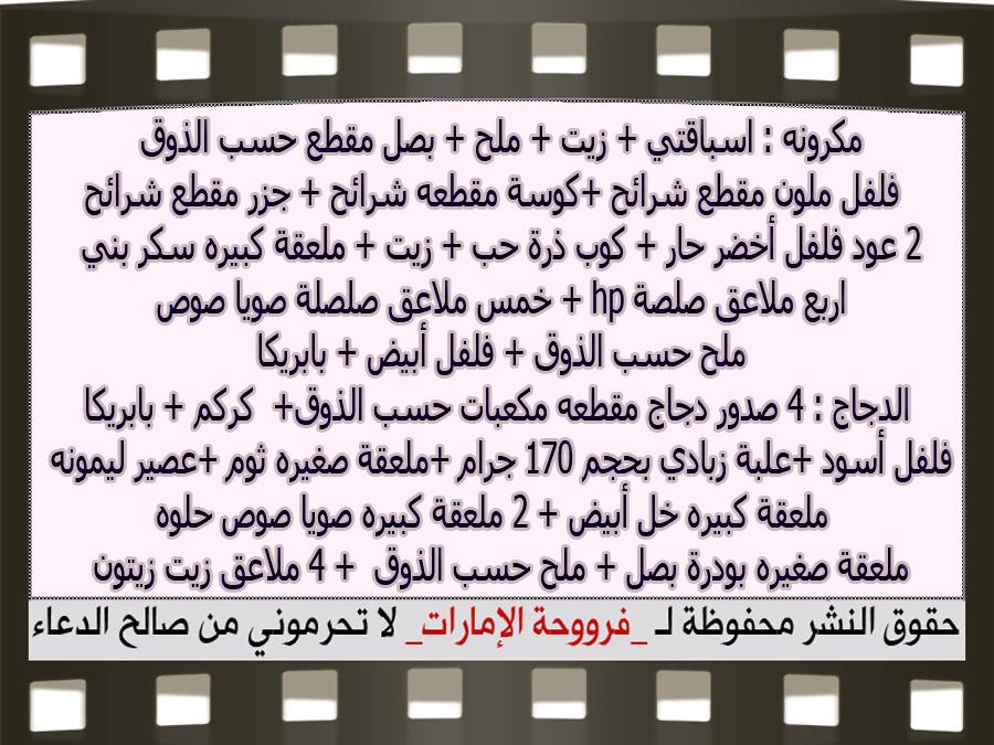 http://4.bp.blogspot.com/-_Xw_QdPWdCQ/VhT_H28cclI/AAAAAAAAW0M/irW0laf06ac/s1600/3.jpg
