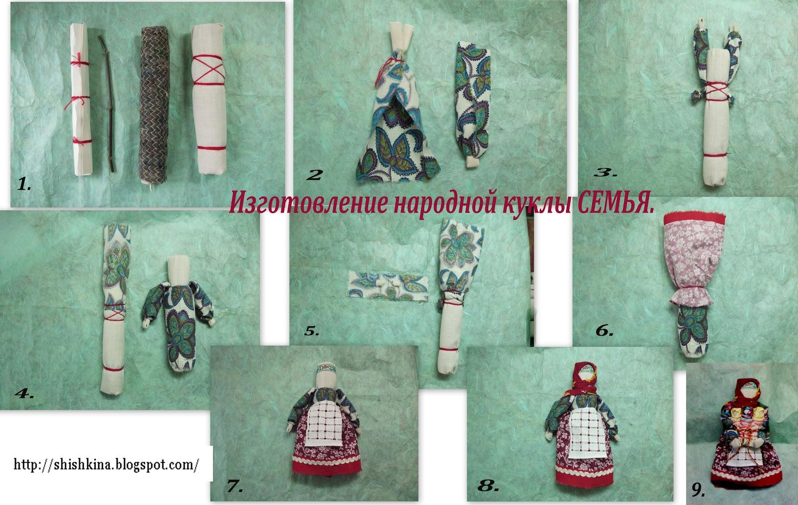 Как сделать куклу пеленашку своими руками в домашних условиях