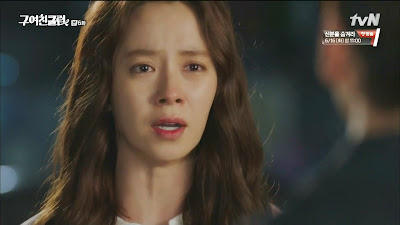 Ex-Girlfriend Club Ex-Girlfriends' Club Episode 6 ep 6 Recap review webtoon writer producer Bang Myung Soo Byun Yo Han Kim Soo Jin Song Ji Hyo Jang Hwa Young Lee Yoon Ji Na Ji Ah Jang Ji Eun Lara Ryu Hwa Young Jo Geon Do Sang Woo Shim Joo Hee Ji So Hyun Choi Ji Hoon Jo Jung Chi enjoy korea hui Korean Dramas