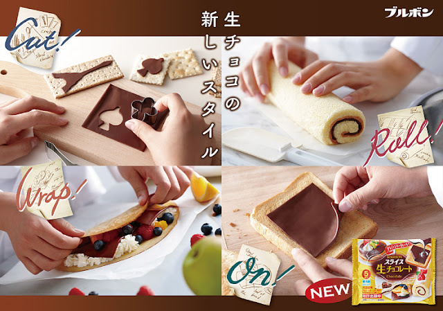 chocolate en lonchas, tranchetes de chocolate, inventos japonenses, cosas de japon, lo que no invente los japonenes, quesitos de chocolate