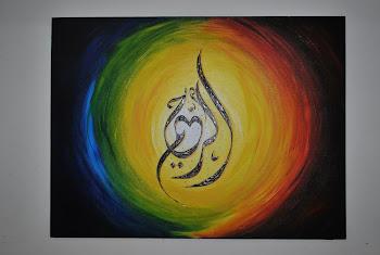 lukisan 8