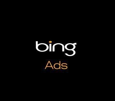 Bing ads coupon code 2018