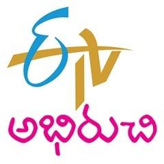 ETV Abhiruchi Logo