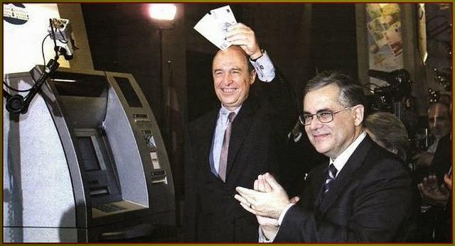 Ευρώ: H ταφόπλακα της χώρας μας! Πολιτικοί: Oι νεκροθάφτες της!