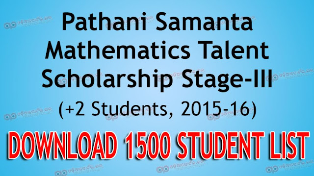 1500 Students List: Pathani Samanta Mathematics Talent Scholarship Stage-III (+2 Students, 2015-16), dhe odisha, bse odisha, pathani samant math ganita medhabruti, 2015-16 matric students list