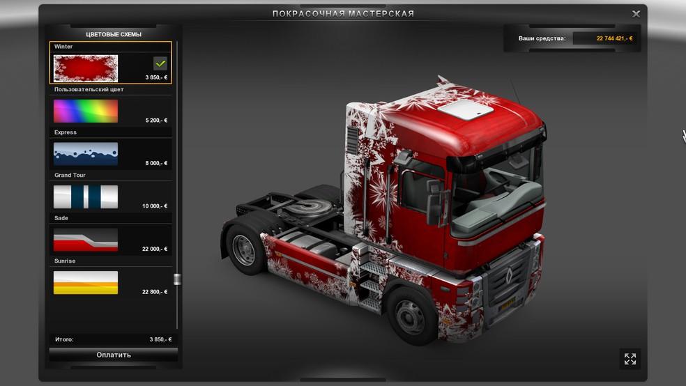 Euro truck simulator 2 - Page 11 00000000000202E3