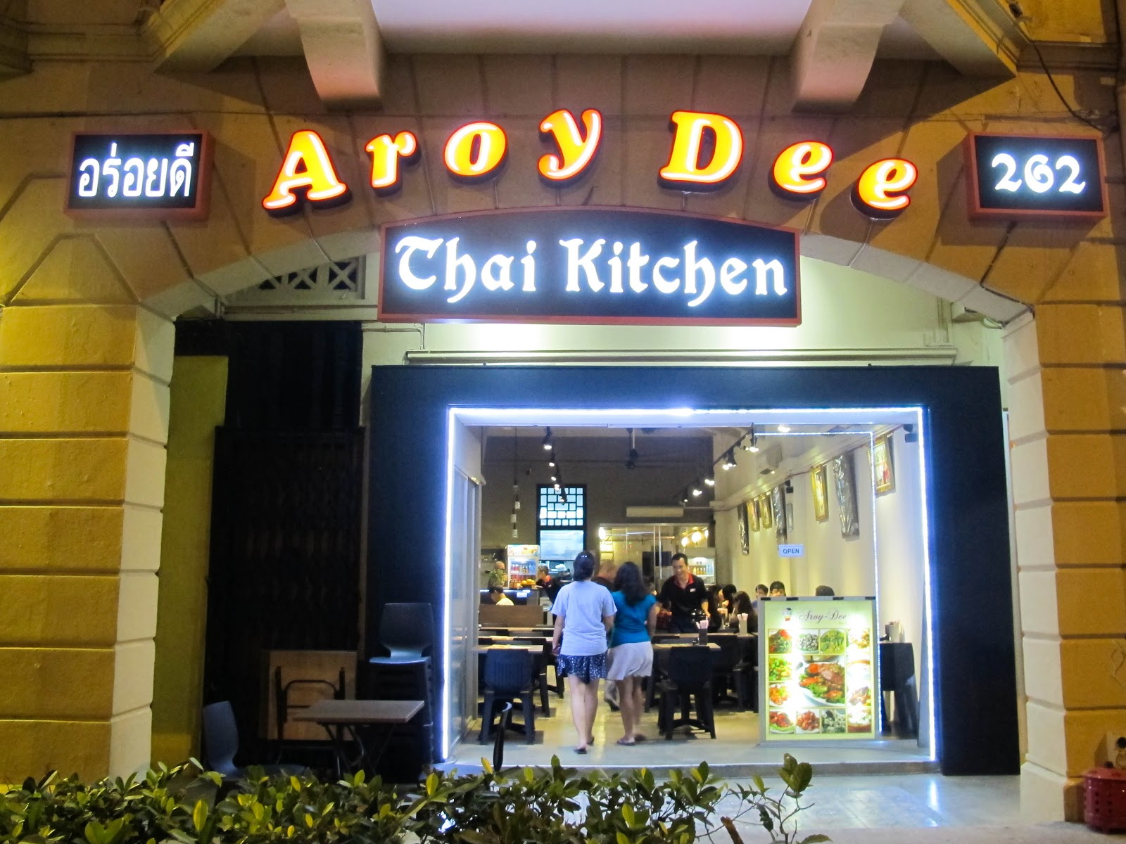 decadent drama thai food loving aroy dee thai kitchen