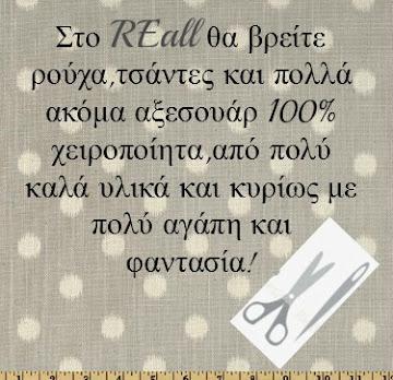 REall