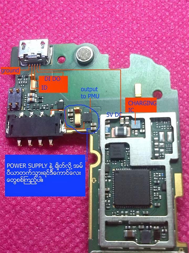 huawei g730-u00 network error