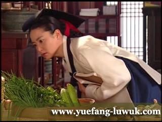 Dae_Jang_Geum_food_inspection