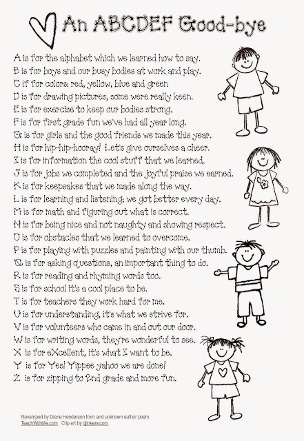 Classroom Freebies: REVISED ABC Ya Farewell Poem For The ...