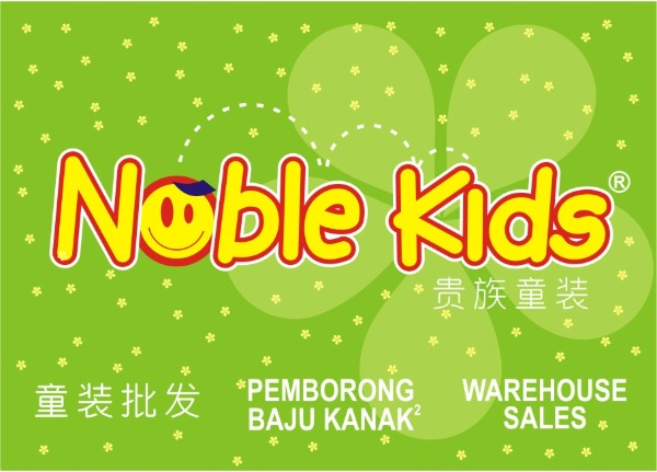 Noble Kids (Wholesales)