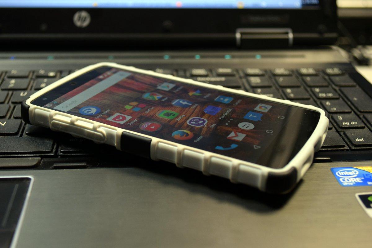 Moj mobilni telefon Nexus 5
