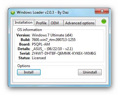 activador de window 7 64 bits