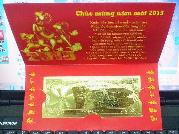 Tiền dê nepal mạ vàng lì xì tết