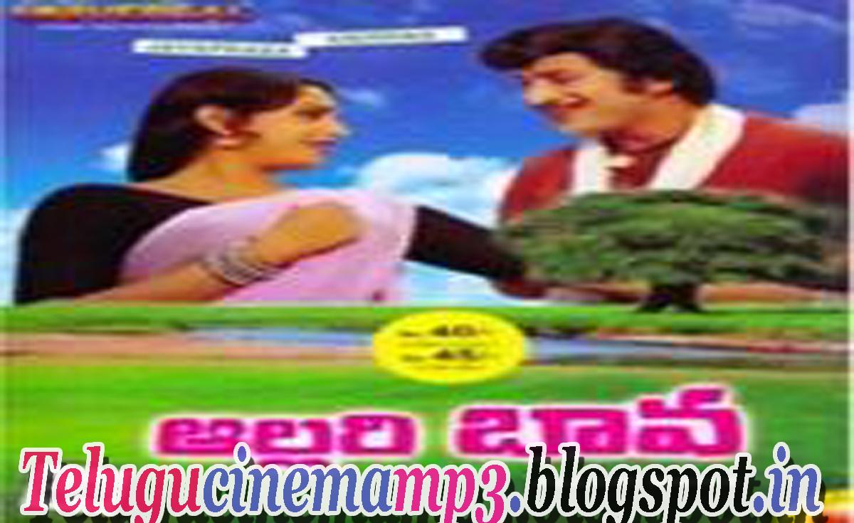 best quality telugu mp3 songs allari bava telugu movie