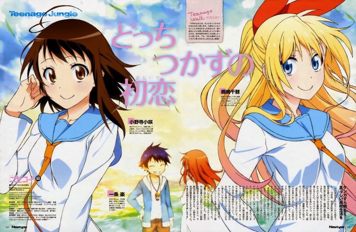 [ Info-Anime ] Anime Nisekoi Season Kedua Akan Tayang Bulan April 2015