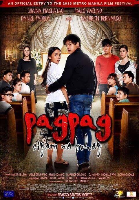 "Official banner for ""Pagpag: Siyam na Buhay"""