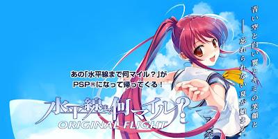 เกมส์ Suiheisen Made Nan Mile? Original Flight PSP