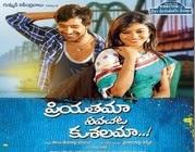 Priyathama Neevachata Kushalama (2014) Telugu Movie Watch Online