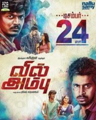 Vil Ambu (2015) Tamil Movie DVDScr 350MB Download