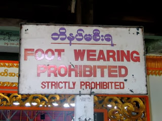 http://www.funnysigns.net/foot-wearing-prohibited/