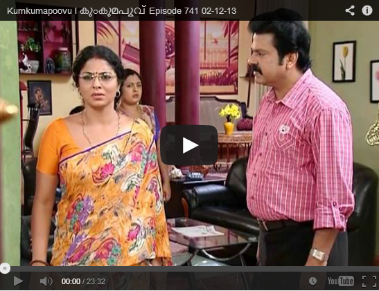 July Episode Serial Kumkumapoovu Latest