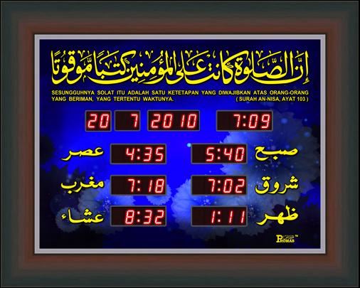 Jam Taqwim Solat~~~