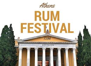 Φεστιβάλ: 1ο Athens Rum Festival - Εικόνες έργων