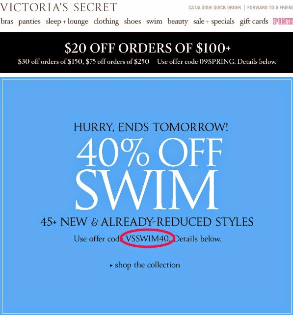 Victoria secrets coupon codes