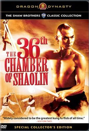 The 36th Chamber of Shaolin (1979)