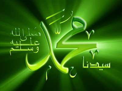 Beautiful Green Islamic Desktop HD Wallpaper - HD Islamic Wallpapers