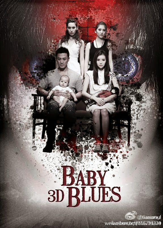 Baby+Blues+(2013)+BluRay+720p+hnmovies