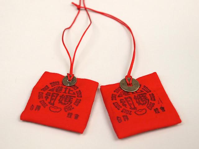 2013 台灣燈會北港媽祖紀念錢母平安符