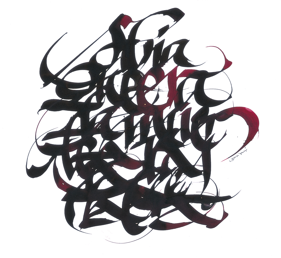 Ciamik cake imagenes del abecedario en graffiti