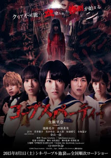 Corpse Party (2015) BluRay Subtitle Indonesia
