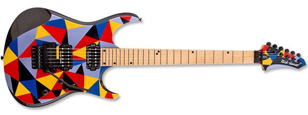gitar terbaik dunia