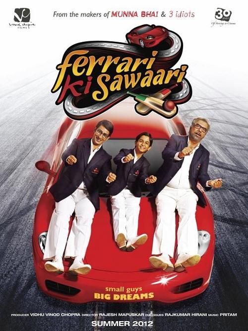 http://4.bp.blogspot.com/-_bNhQXwC83c/T3C7JjNq4YI/AAAAAAAADWw/-UQXE4Cix8M/s1600/Ferrari+Ki+Sawaari+Movie+Poster.jpg