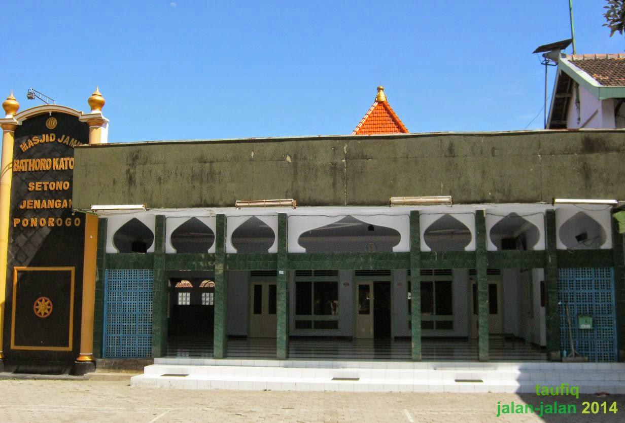 Masjid Jami' Kadipaten Ponorogo Lama
