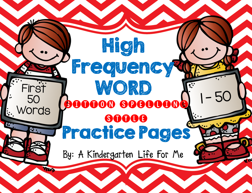 http://www.teacherspayteachers.com/Product/High-Frequency-Word-Practice-Pages-1587721