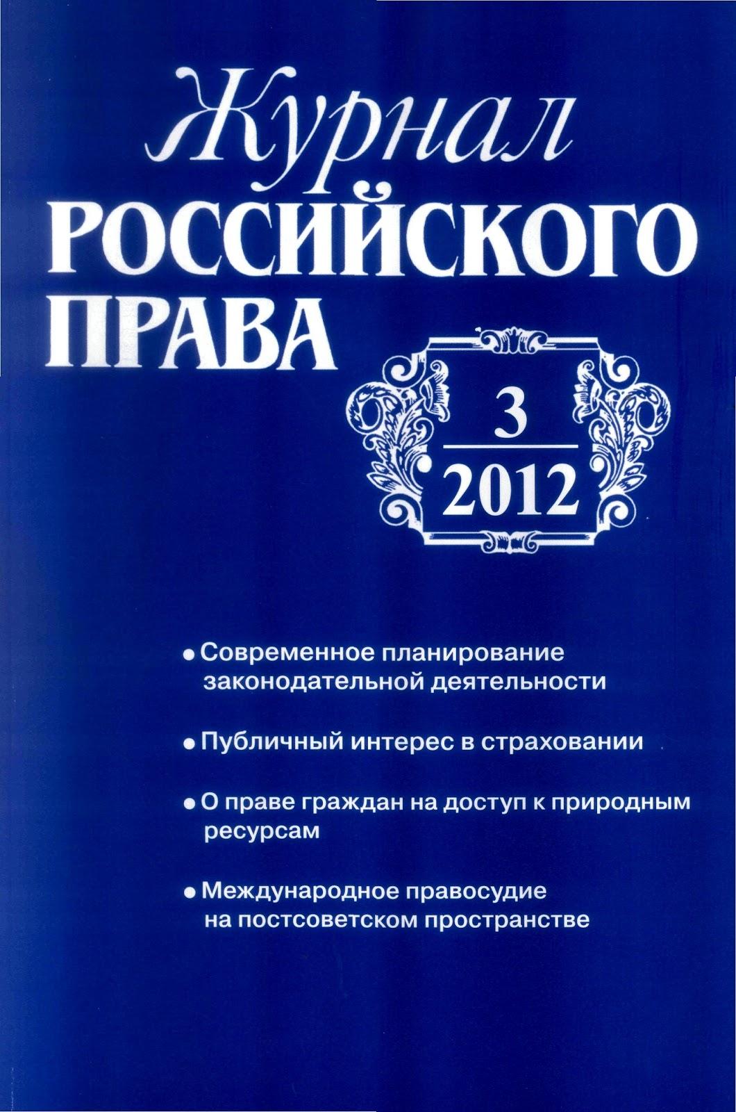 Учебник Право Европейского Союза Кашкин.rar