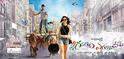 Emo Gurram Egaravachu Movie Wallpapers-thumbnail-9