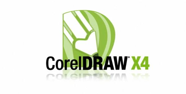 how to rotate image in corel draw x7