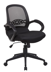 Contemporary Mesh Back Office Chair