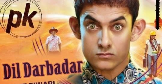 Dil Darbadar (PK) Full HD Video Song MP4 Download 720p